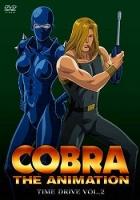 900【DVD】OVA COBRA THE ANIMATION タイム・ドライブ VOL.2 特別版