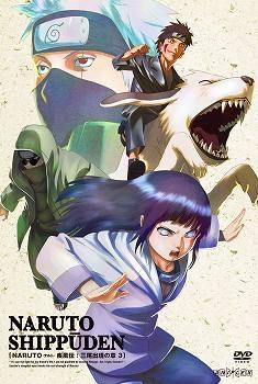 NARUTO-ナルト-|日向ヒナタ