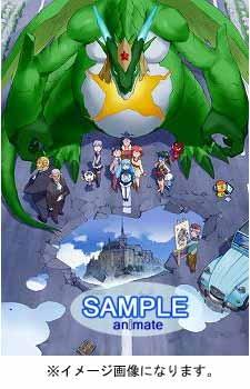 900【DVD】超劇場版 ケロロ軍曹 撃侵ドラゴンウォリアーズであります!豪華版
