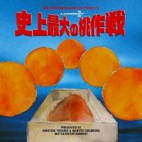 アニメイトオンラインショップ900【DJCD】ウェブラジオ 桃のきもち・パーフェクトCD 桃パー10・史上最大の桃作戦
