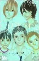 900【コミック】シュガーズ(2)