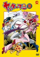 900【DVD】TV ヤッターマン 16
