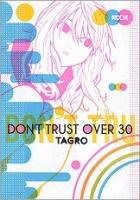 900【コミック】DON'T TRUST OVER 30
