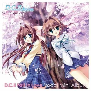 アルバム】D.C.II Fall in Love ...