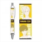 【グッズ-シャープペンシル】BANANA FISH シャープペン B