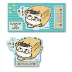 【グッズ-スタンドポップ】おじさまと猫 アクリルフィギュア 紙袋