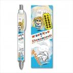 【グッズ-ボールペン】ポプテピピック×サンリオキャラクターズ ボールペン ポプテピピック×シナモロール