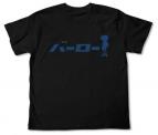 【グッズ-Tシャツ】名探偵コナン バーローTシャツ ブラック XL