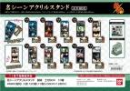 【グッズ-スタンドポップ】銀魂 名シーンアクリルスタンド土方BOX