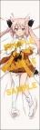 【グッズ-ピローケース】刀使ノ巫女 抱き枕カバー/益子薫