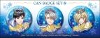 【グッズ-バッチ】夢王国と眠れる100人の王子様 缶バッジセット/ユーリ! ! !  on ICE ユーリコラボ