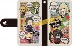 【グッズ-カバーホルダー】殺戮の天使  手帳型スマートフォンケース