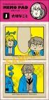 【グッズ-メモ帳】あんさんぶるスターズ! メモパッド/あんさんぶくぶスターズ!J