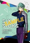 【グッズ-クリアファイル】SIX SICKS クリアファイルセット/H