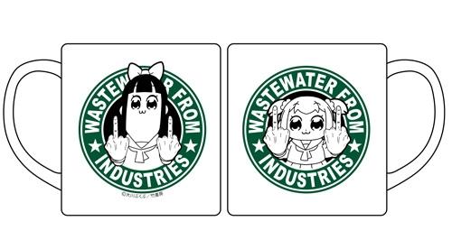 【グッズ-マグカップ】ポプテピピック 工業廃水 マグカップ