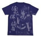 【グッズ-Tシャツ】艦隊これくしょん -艦これ- 佐世保の時雨Tシャツ NIGHT BLUE-XL