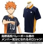 【グッズ-Tシャツ】ハイキュー!! 烏野高校 デザインポロシャツ/L