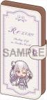 【グッズ-カバーホルダー】Re:ゼロから始める異世界生活 手帳型スマートフォンケース エミリア