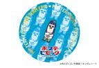 【グッズ-バッチ】ポプテピピック 祝!記念缶バッジ ピピ美(プロデューサー)