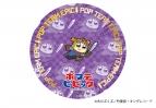 【グッズ-バッチ】ポプテピピック 祝!記念缶バッジ ポプ子(勇者)