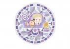 【グッズ-キーホルダー】ユーリ!!! on ICE×サンリオキャラクターズ ステンドグラスアートキーホルダー クリストフ・ジャコメッティ×おさるのもんきち