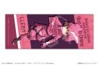 【グッズ-タオル】ソードアート・オンライン オルタナティブ ガンゲイル・オンライン マイクロファイバーフェイスタオル01