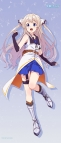 【グッズ-タペストリー】七星のスバル すりすりBIGタペストリー 旭姫