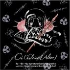 【グッズ-タオル】Fate/Grand Order マイクロファイバークロス オルタD