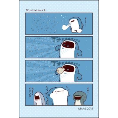 【グッズ-マグネット】サメーズ スクエアマグネット A