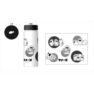 【グッズ-ビン】サメーズ クリアボトル