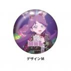 【グッズ-バッチ】キラッとプリ☆チャン 3WAY缶バッジ M 紫藤める(パンクキャットコーデ)