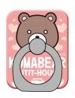 【グッズ-携帯グッズ】食戟のソーマ 餐ノ皿 スマホリング/3 KUMABEARマーク