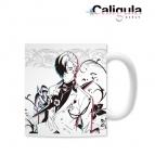 【グッズ-マグカップ】TVアニメ「Caligula -カリギュラ-」 マグカップ(佐竹笙悟)