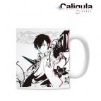【グッズ-マグカップ】TVアニメ「Caligula -カリギュラ-」 マグカップ(式島 律)