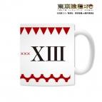 【グッズ-マグカップ】東京喰種トーキョーグール:re マグカップ(鈴屋什造)