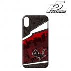 【グッズ-カバーホルダー】ペルソナ5 多機能iPhoneケース【ICカード入れ・鏡付き】(モルガナ)(対象機種/iPhone X)