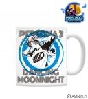 【グッズ-マグカップ】PERSONA3 DANCING MOON NIGHT マグカップ(ペルソナ3主人公)