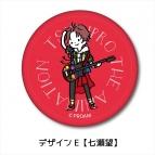 【グッズ-バッチ】TSUKIPRO THE ANIMATION レザーバッジ E 七瀬望