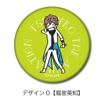 【グッズ-バッチ】TSUKIPRO THE ANIMATION レザーバッジ O 堀宮英知