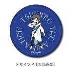 【グッズ-バッチ】TSUKIPRO THE ANIMATION レザーバッジ P 久我壱星