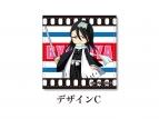 【グッズ-バッチ】BLEACH レザーバッジ SD-C