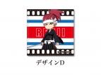 【グッズ-バッチ】BLEACH レザーバッジ SD-D