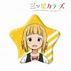 【グッズ-バッチ】三ツ星カラーズ 星形缶バッジ(さっちゃん)