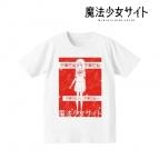 【グッズ-Tシャツ】魔法少女サイト Tシャツ/レディース(サイズ/XL)