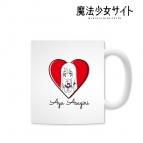 【グッズ-マグカップ】魔法少女サイト マグカップ