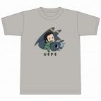 【グッズ-Tシャツ】ひそねとまそたん Tシャツ[ひそまそ] Lサイズ