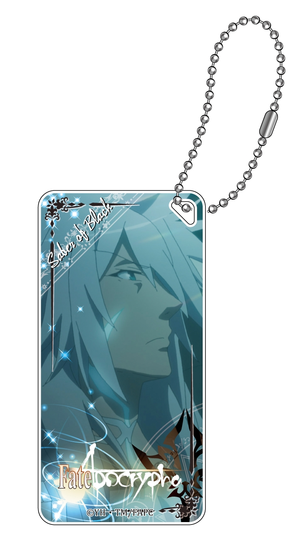 【グッズ-キーホルダー】Fate/Apocrypha ドミテリアキーチェーンvol2 黒のセイバー