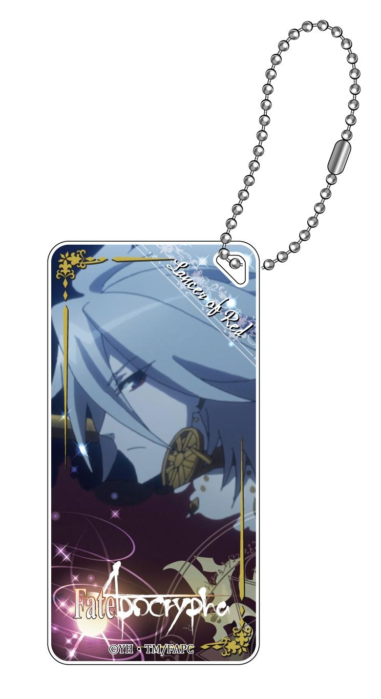 【グッズ-キーホルダー】Fate/Apocrypha ドミテリアキーチェーンvol2 赤のランサー