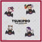 【グッズ-タオル】TSUKIPRO THE ANIMATION のってぃーシリーズ ハンドタオル SolidS