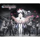 【グッズ-マウスパッド】Caligula-カリギュラ- マウスパッド